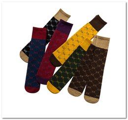 Fashion kids socks girls letter plaid knitted socks boys cotton breathable football socks children patchwork color casual sock J0270 on Sale