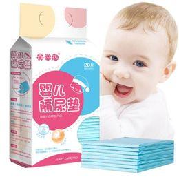 Pack Supplies Australia - 20 PCS Pack Newborn Children Disposable Mattress Menstrual Pad Baby Supplies Infant Waterproof Breathable Diaper Pad