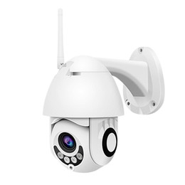 China Anspo 1080P PTZ IP Camera Outdoor Speed Dome Wireless Wifi Security Camera Pan Tilt IR Network CCTV Surveillance suppliers