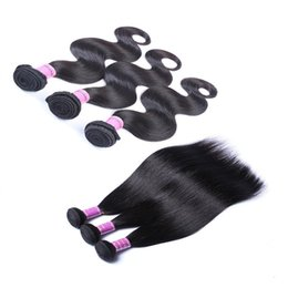 Machine Weft Indian Remy Hair Australia - Unprocessed Brazilian Straight Body Loose Deep Wave Curly Hair Weft 100% Human Hair Peruvian Indian Remy Hair Extensions Weave Dyeable