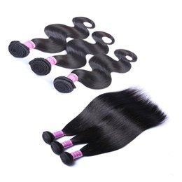 weft extensions 34 2019 - Ais Hair Brazilian Virgin Human Hair Bundles Extensions Straight Body Wave Deep Wave Unprocessed 3 Bundles Peruvian Hair