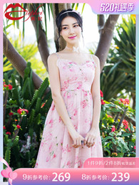 Build Suit Australia - Fairy2019 Dress Chiffon Woman Summer New Pattern Lady Self-cultivation Thin Fairy Within Build A Word Camisole Short Skirt You 7868