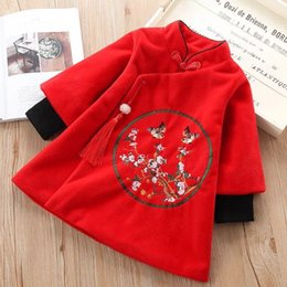 8486c975b Chinese New Year Dress Girls Australia