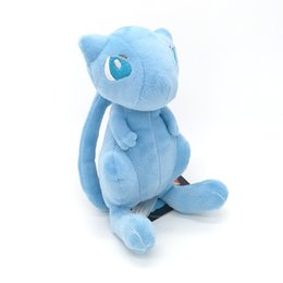 771ab74d Best Blue videos online shopping - EMS Blue Mew Shiny CM Plush Doll Best  Gift Stuffed