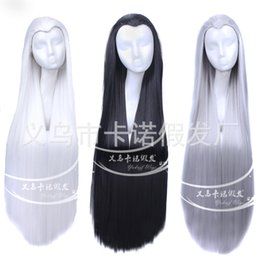 Wholesale net Sansheng III Shili Peach Blossom Anime cosplay fake hair Sword three COS costume beauty sharp black wig