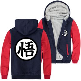 Mens winter hoodies sliM online shopping - Goku Print Mens Hooded Hoodies Zipper Coats Teenagers Casual Winter Thicken Cardigan Sweatshirts Pocket Design Hoodies Coats PLUS Size M XL