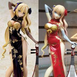 Chinese model Cheongsam online shopping - Fantasy Golden Lotus Model Simulation Beauty Model Toy Chinese Cheongsam Beauty Model Otaku Collection Welfare Gift