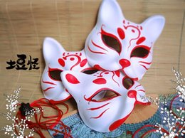 Masquerade Painting Australia - Hand-Painted Fox Mask Japanese Anime Natsume friends accounts Paper Pulp Upper Half Face Mask Masquerade Cosplay Party Mask