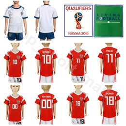 1316c95b12a 2018 World Cup Cheryshev Youth Russia Jersey Russian Soccer Set Dzagoev  Smolov Golovin Gazinskiy Football Shirt Kits Kids Red boys