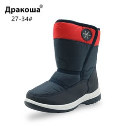 fur snow boots wide calf Australia - Apakowa Boys and Girls Waterproof Snow Boots Kids Winter Outdoor Mountaineering Skiing Shoes Students Mid-Calf Warm Woolen Boots T191015