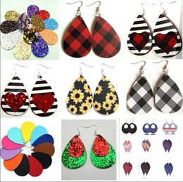 Red black eaRRings online shopping - Christmas Gift Kendra Style PU leather glitter sparkly Oval Earrings Fashion Dangle Earrings for Women