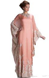 $enCountryForm.capitalKeyWord UK - 2019 New lace evening dress with long sleeves dubai decals kaftan dress fashion dubai Arab clothing 389Party Dresses prom