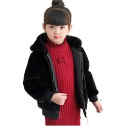 a9e7a597a59e 2019 Baby Autumn Winter Waistcoat Children s Animal Ears Girls Artificial Faux  Fur CoatS Boys Hooded Cotton Clothes N259