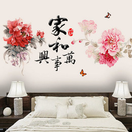 Chinese Decals Stickers Australia - Chinese Calligraphy Family Well is All Things Wall Quote Decals Peony Flower Living Room Sofa Background Decor Wall Stickers Home Decor Art