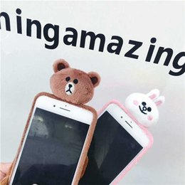 Cartoon Iphone6 Plus Case Australia - Fluffy shell wearing hat iphone6 6s mobile phone shell 7 Apple love soft shell women's style for iphone 6S iphone X Cartoon creative nice