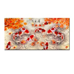 Fish Figures Australia - Gifts Hot series Modern Wall Art China's Wind Feng Shui Koi Fish Painting Picture printed On Canvas office Living Room Home Decor BFS4002