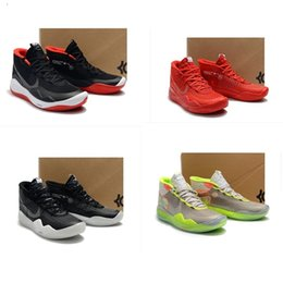 6b5cf8d114a1 Cheap new Kevin Durant 12 mens basketball shoes for sale kds XII MVP black  white gold BHM KD 12S kid boots sneakers with original box