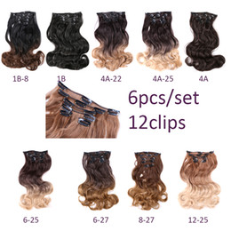 "clip hair braids Australia - 12 Clips In Synthetic Hair Extension Body Wave 17"" Hair Extension Clip For Women Synthetic Hair Extensions Brown Ombre Color"