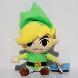 sword toys for children UK - 20cm Link Boy Plush Toys Link With Sword Shield Soft Stuffed Doll for Children Pet Supplies Home Garden