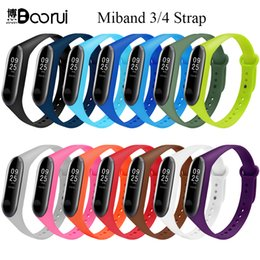 Wholesale Boorui Mi Band Strap Wrist Strap For Xiaomi Mi Band Silicone Mi Band Accessories