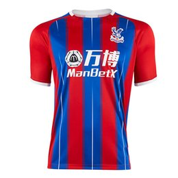 $enCountryForm.capitalKeyWord Australia - The 2019-2020 season FC soccer stuff ZAHA football jersey MILIVOJEVIC TOWNSEND SCHLUPP MCARTHUR england football kit
