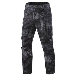 $enCountryForm.capitalKeyWord UK - Snake Pattern camouflage print Long Pants Spring Summer Japan new popular camo army military training camping Quick drying trousers
