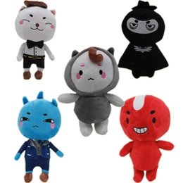 $enCountryForm.capitalKeyWord Australia - 20cm 5 Styles Ghost Doll Toys Buckwheat Jun Doll Plush Stuffed Toys Lonely And Brilliant God Doll Children Gifts