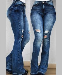 fd82f4b814753 Wide legs jeans for Women online shopping - Vintage Washed Denim Jeans For  Women Stretch Butter