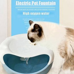 water fountains indoor plastic Australia - US Plug Pet Drinking Fountain Electric Automatic Water Fountains for Dogs Cats Super Silent Healthy Water Dispenser for Pets