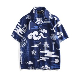 Chinese Collar Shirts Mens UK - Hawaiian Beach Shirts Summer Mens Shirt Short Sleeve Lapel Collar Chinese style element Pattern Loose Vacation chemise homme