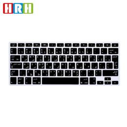 Retina Macbook 15 Australia - Waterproof Keyboard Dust Covers Arabic Language Silicone Keyboard Skin Protector Film for MacBook Air Pro Retina 13 15 17 EU Layout