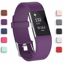 fitbit wristband straps Australia - For Fitbit Charge 2 Sports Grid Silicone Band 21 Colors Size S L Replacement Bracelet TPU Smart Watch Strap Outdoor Wristband Accessories
