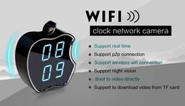 Vision Clock Australia - WIFI P2P Clock Camera night vision motion detect invisible clock camera