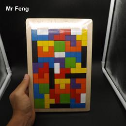 $enCountryForm.capitalKeyWord NZ - Wooden Tetris Game Educational Jigsaw Puzzle Toys Tangram Brain Teaser Preschool Children Kids Gifts ( Model Number B223 )
