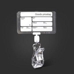 Опт Прозрачная пластиковая продукция для супермаркетов Цена и название Доска объявлений Ценник на этикетке Держатель бумаги для карт с двухсторонним зажимом