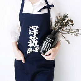 Dressing Fashionable And Lovely Home Work Clothes The Kitchen Apron 100% Original Oil Anti New Long Sleeve Adult Cotton Apron Anti