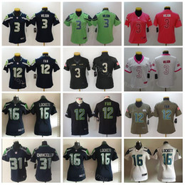 competitive price 49636 82cbb Fan Jerseys Online Shopping | Sports Fan Jerseys for Sale