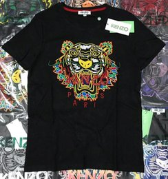 $enCountryForm.capitalKeyWord NZ - New High Quality Justin Bieber Brand Designer T-shirt Embroidered Tiger Head Pattern T-shirt with Short Sleeves for Men and Women in Summer