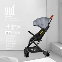 Stroller Light Folding Australia - Baby stroller with easy to lie down, extra light with folding baby cart, newborn cart.