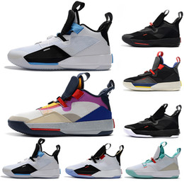 balls pack Australia - XXXIII 33S mens basketball shoes 33 designer sneakers Guo Ailun Tech Pack future of flight black white Trainers Sports outdoor balls shoes