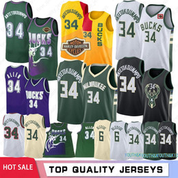 7df138430 NCAA Giannis 34 Antetokounmpo Milwaukee Retro Purple Ray 34 Allen Bucks Eric  6 Bledsoe Men Youth Basketball Jerseys Hot
