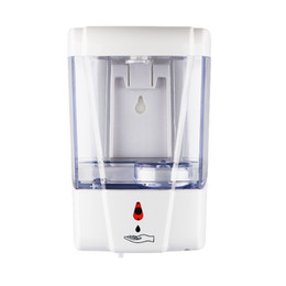 Wholesale Wall Mount Sensor Liquid Soap Dispenser Touchless Automatic Liquid Soap Dispenser Sensor Dispenser Bathroom Accessories CCA12176 30pcs