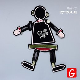 Dance Patches NZ - GUGUTREE embroidery big Dancing patches figures patches badges applique patches for clothing DX-149
