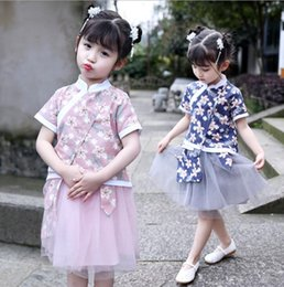 $enCountryForm.capitalKeyWord Australia - Children's clothing girls Hanfu Chinese style Tang suit Chinese style two-piece small girl baby clan wind skirt wholesale