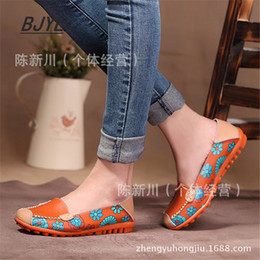 Pedal Orange Australia - Spring and autumn new single shoes leather casual shoes a pedal pregnant women color flat mother