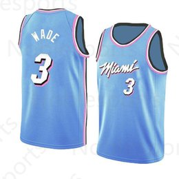 07f3fee6a Miami Jersey Heat Dwyane 3 Wade Goran 7 Dragic Hassan 21 Whiteside Jerseys  7 Mbappe Adult Embroidery Logos