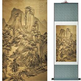 $enCountryForm.capitalKeyWord Australia - Old Fashion Painting Landscape Art Painting Chinese Traditional Art Painting China Ink Painting20190813001
