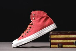 $enCountryForm.capitalKeyWord Australia - Hot Sale-n's high-top canvas shoes Korean version of casual shoes lace lace summer high tide to help men's shoes Spring Specials