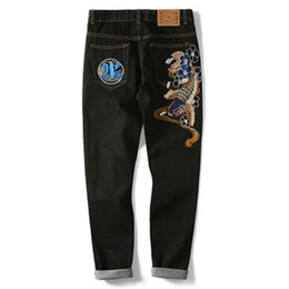 2019 New Chinese style embroidery straight trousers retro tide brand men's jeans trend Embroidered jeans for men fashion