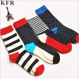 Autumn And Winter Cotton Socks Japanese School Wind Two Bar Cotton Socks Parallel Thread Business Popular Logo Mens Socks Keep You Fit All The Time Men's Socks